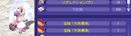20120517045402.png
