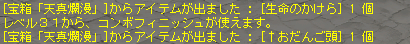 20120517045853.png