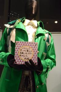 DSC_5360_convert_20121213231523.jpg