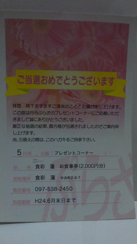 moblog_54379920.jpg