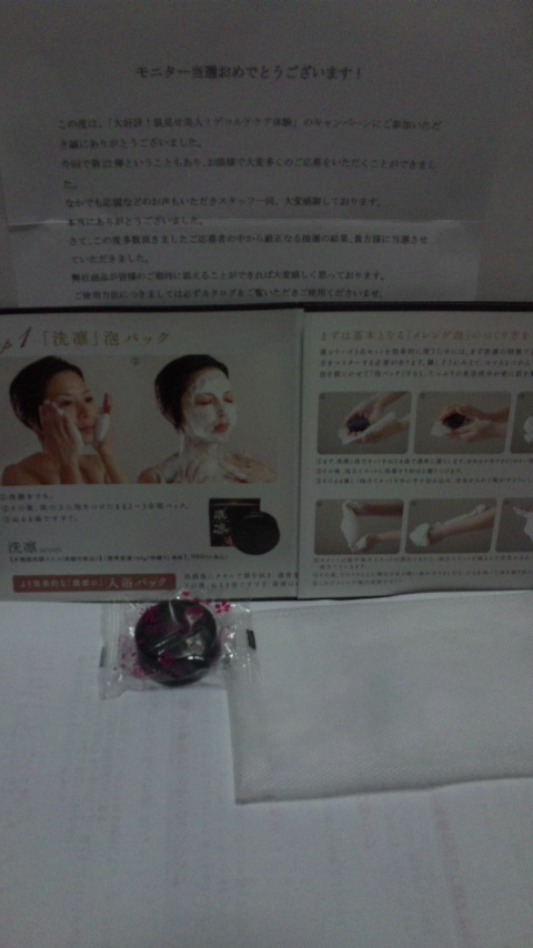 moblog_f332a4c0.jpg