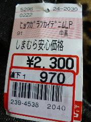 2009.12.20 093