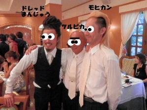 2012_09150023.jpg