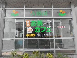 2012_09220024.jpg