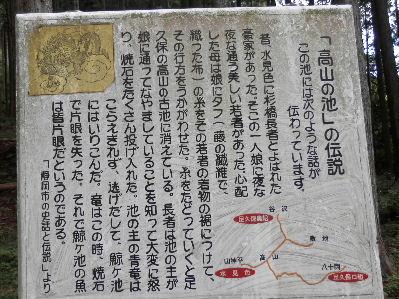 2012_10170012.jpg