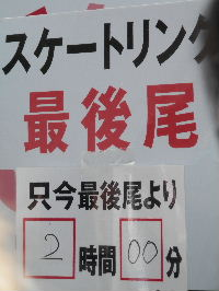2012_12240011.jpg