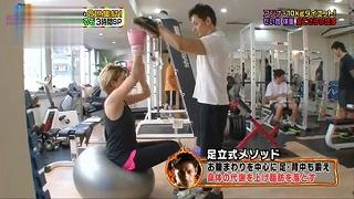s-anna training1