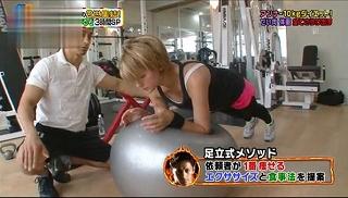 s-anna training2