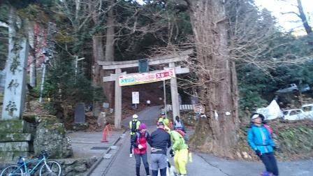 20141214③みたけ山トレイルランスタート地点