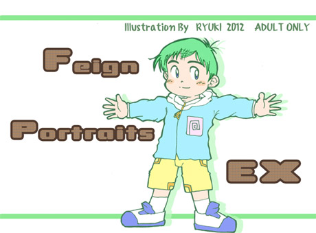 FPEX.jpg