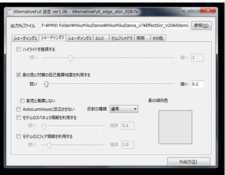 Blog_20131021_15.png