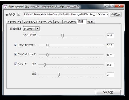 Blog_20131021_21.png