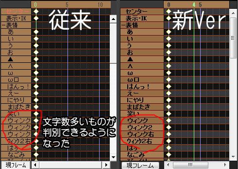 MMD201306_01