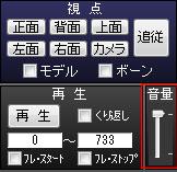 MMD201306_04