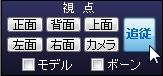 MMD201306_06