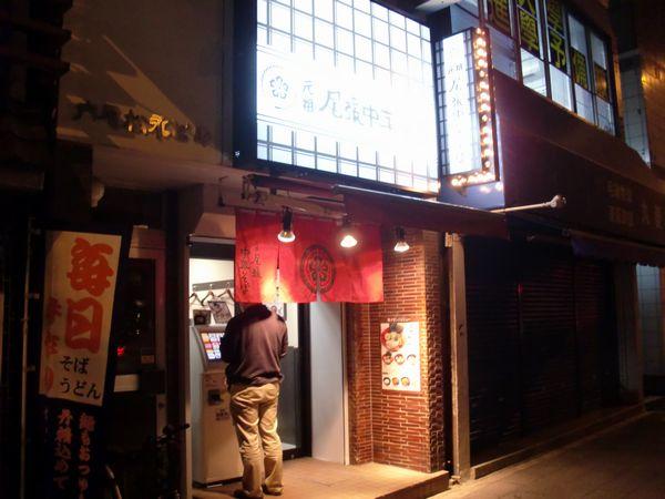 麺屋ここいち@秋葉原・20121222・店舗