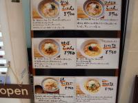 すみす@青山一丁目・20121230・メニュー