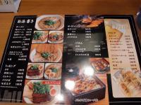 玉松@東銀座・20120112・メニュー