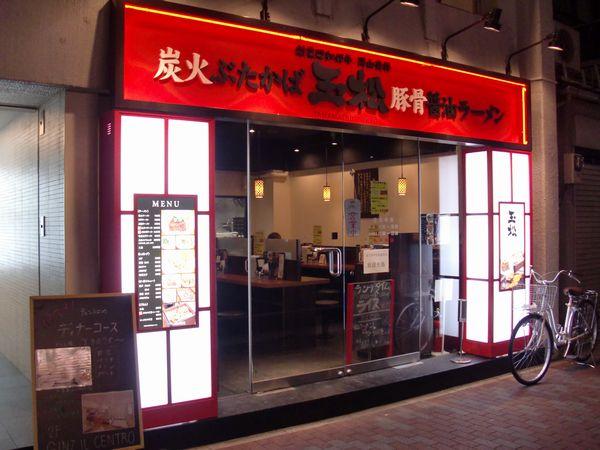玉松@東銀座・20120112・店舗