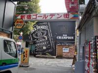 凪 新宿煮干し@新宿・20130114・ゴールデン街