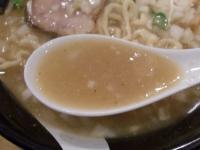 凪 新宿煮干し@新宿・20130114・スープ