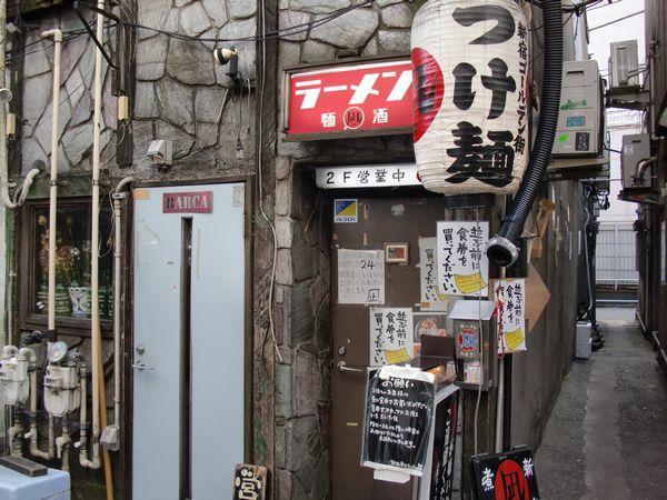 凪 新宿煮干し@新宿・20130114・店舗