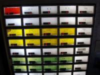 翔@西新宿・20130201・券売機