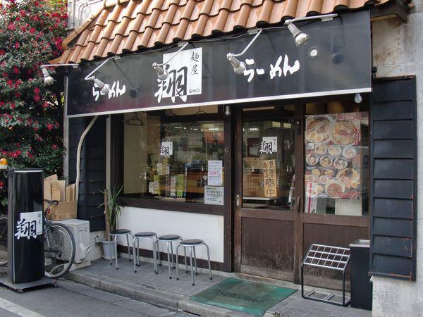 翔@西新宿・20130201・店舗