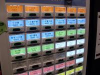 一途@錦糸町・20130207・券売機