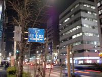 柳麺@内幸町・20130227・新橋二丁目