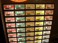 柳麺@内幸町・20130227・券売機
