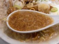 栄秀@新宿三丁目・20130305・スープ