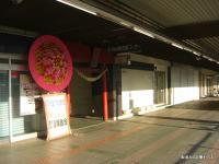 04-01-CIMG4406_20121021001845.jpg