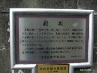 22-CIMG3881.jpg