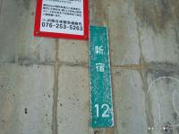46-DSC_1073.jpg