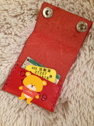 wan_20130707093540.jpg