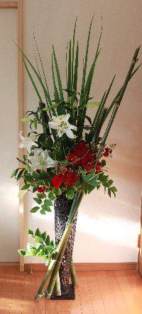 寿や 開店祝い花