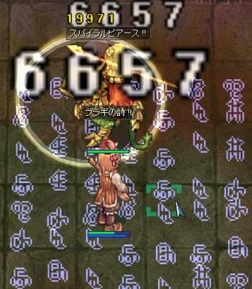 120622.jpg