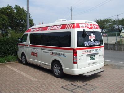 s-DSCF9871.jpg