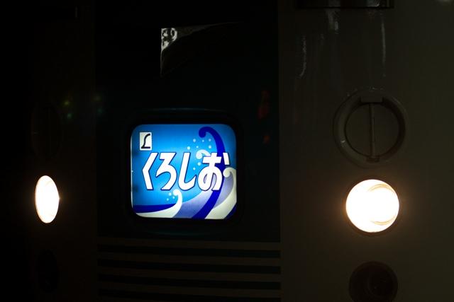 140117-JR-W-381-HM-1.jpg