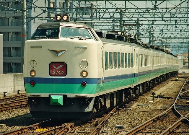 JR-E-485-1500-Ltd-hakutaka-1_convert_20140114175157.jpg