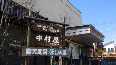 GW道東最終日007_R