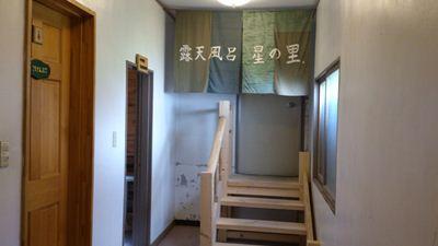 GW道東最終日010_R