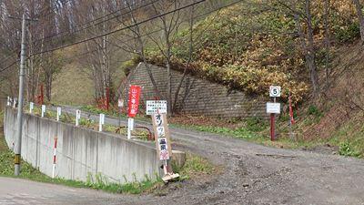 GW道東最終日035_R