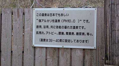 GW道東最終日052_R