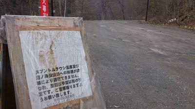 GW道東最終日059_R