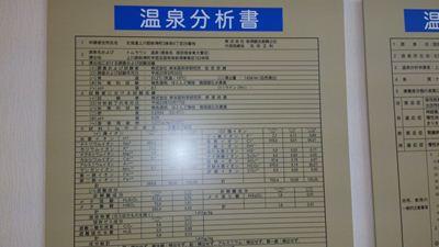 GW道東最終日070_R