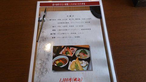 富良野・白金054_R
