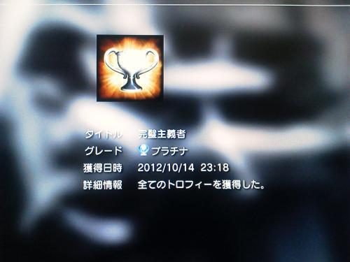 KOA_pt_convert_20121030210810.jpg