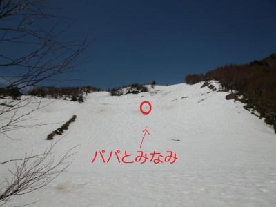 2012_0430_104358-P1050759.jpg